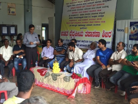 Successful Megha Medical Camp  by Milagres College Alumni Association at Mandharthi